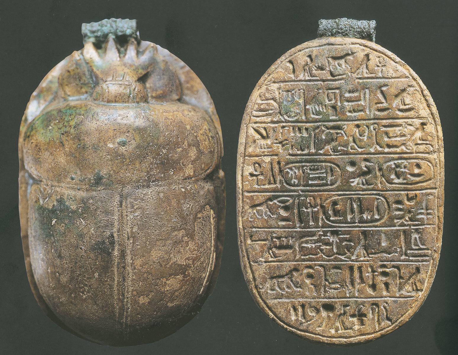 Egyptology Collections of Pisa University
